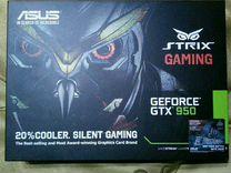 Видеокарта asus GeForce GTX950 Strix-DC2OC-2GD5-Ga