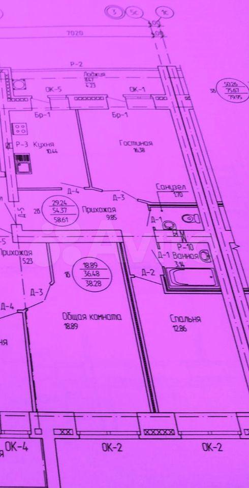 2-к квартира, 58.4 м², 8/9 эт.  89021061758 купить 1