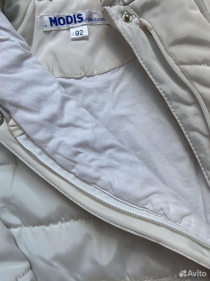 Куртка  89005092679 купить 2