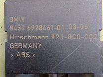 Bluetooth антена BMW 5 E60 E61