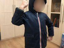 Куртка синяя демесезон Dpam