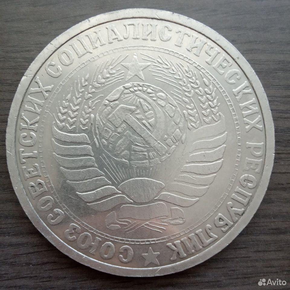 1 рубль СССР самый редкий  89141521851 купить 4