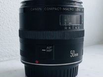 Объектив Canon compact-macro lens EF 50 mm f/2.5 — Фототехника в Москве