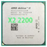AMD Athlon II X2 220 2,8 ггц/двухъядерный