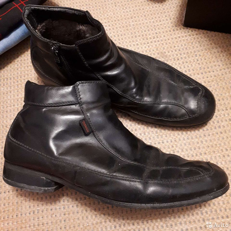 Ботинки зимние отдам  89956029403 купить 2