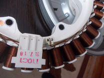 Электродвигатель для ветрогенератора с мостом