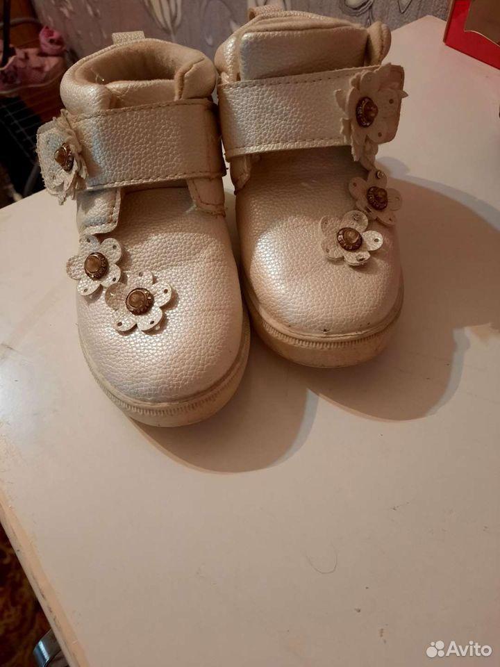 Ботинки  89532494472 купить 2