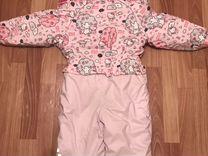 Комбинезон Huppa — Детская одежда и обувь в Перми