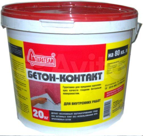 бетон мичуринск купить
