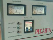Стабилизатор напряжения Ресанта 10 кВт