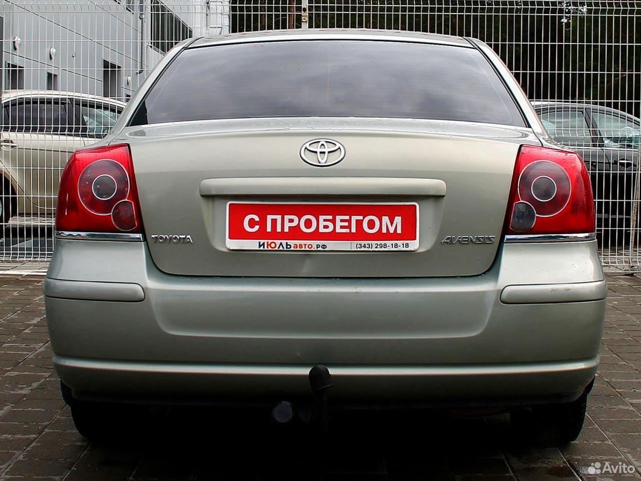 Toyota Avensis, 2008  83432890270 купить 4
