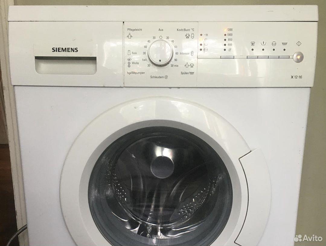 Ремонт стиральных машин  89128705983 купить 6
