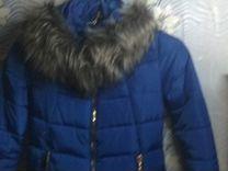 Куртка зимняя 43-44 размер