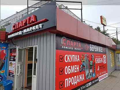 Продавец табачных изделий новосибирск вакансии работа торгового представителя табачных изделий