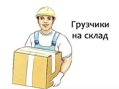 работа по вемкам в михайловск