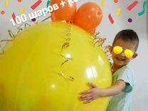 Шар-сюрпиз — Товары для детей и игрушки в Геленджике