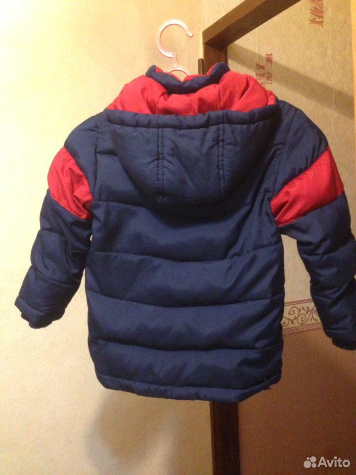 Куртка  89896304795 купить 2