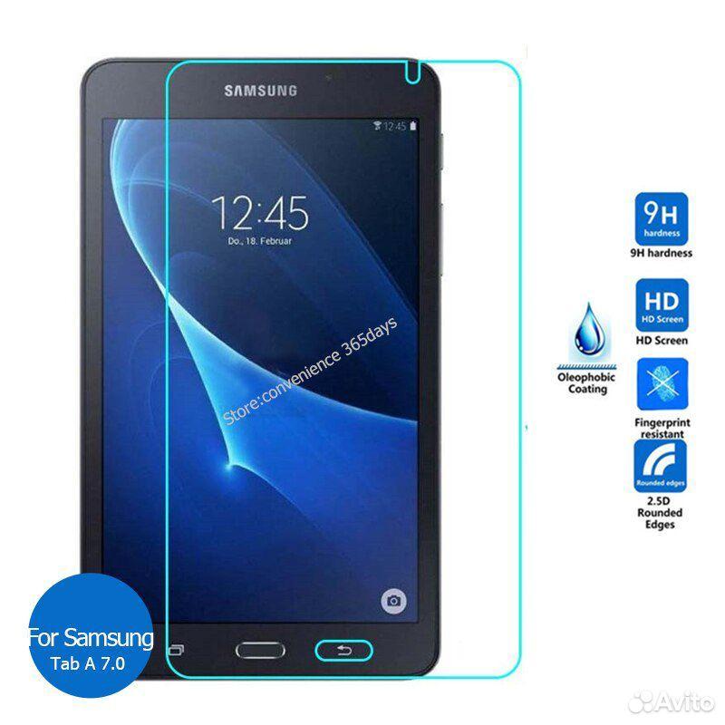 Защитное секло для планшета Samsung Galaxy Tab A