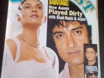 "Журналы ""Stardust"" о Болливуде на английском языке"