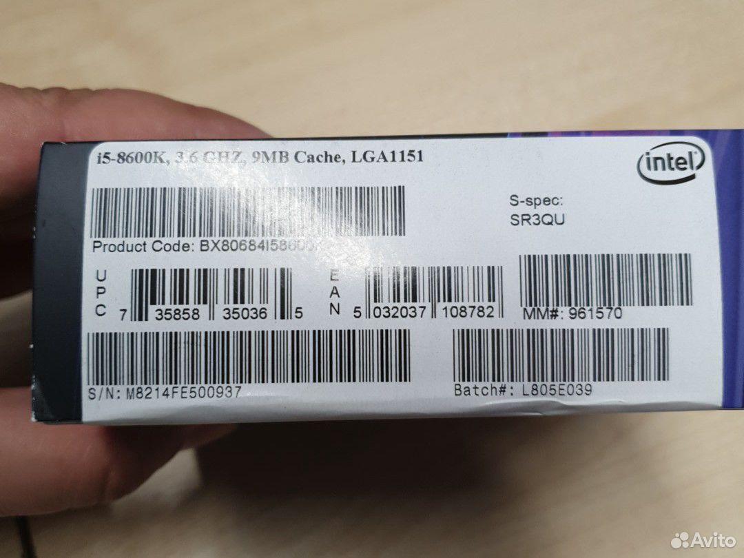 Процессор intel i5-8600k  89156461512 купить 3
