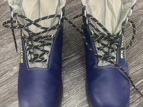 Лыжные ботинки 42 размер