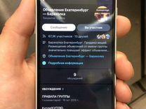 iPhone 6/16gb gold — Телефоны в Екатеринбурге