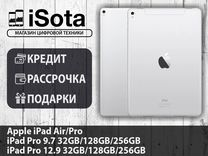 Apple iPad Air/Pro