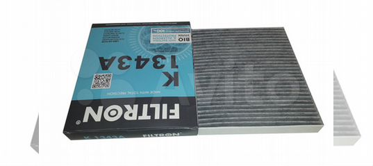 Fits Vauxhall Corsa MK2 1.4 Genuine Hella Hengst Activated Carbon Cabin Filter