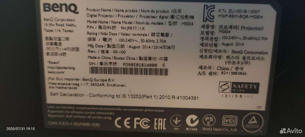 Проектор 89149159383 купить 6