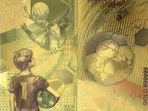 """Сувенирные """"золотые"""" банкноты"""