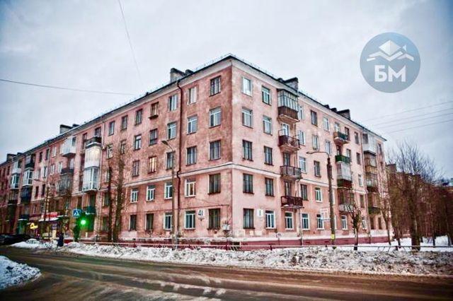 недвижимость Северодвинск Первомайская 41