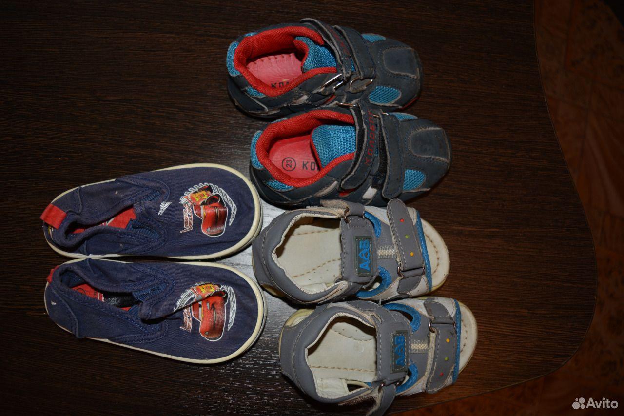 Кроссовки сандали  89122224829 купить 2