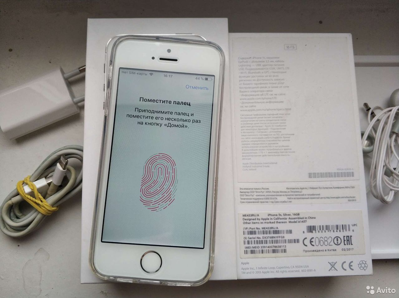 iPhone 5S TouchID Ростест  89136500170 купить 7