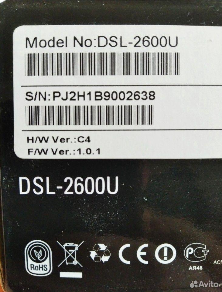 Modem Router модель DSL - 2600U  89033861220 купить 4