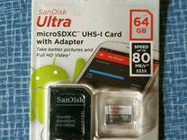 Карта памяти MicroSDxc UHS-I 64 Gb