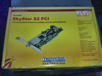 Платы для приема спутниково сигнала Sky Star