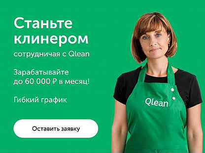 Работа в одинцова для девушки девушка модель работа херсон