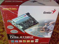 "Аналоговая TV карта ""Genius"" TVGo A11MCE FM"