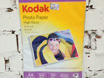 Фотобумага Kodak А4 глянцевая 180г/м 20л