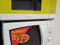 Микроволновая печь Scarlett