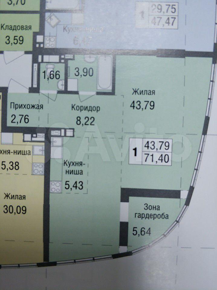 Своб. планировка, 71 м², 9/22 эт.