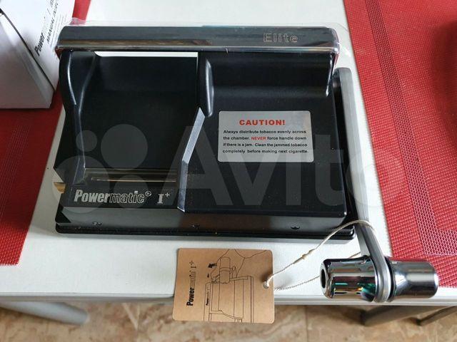 Машинка для сигарет купить в спб скручивания одноразовые электронные сигареты бристоль цена