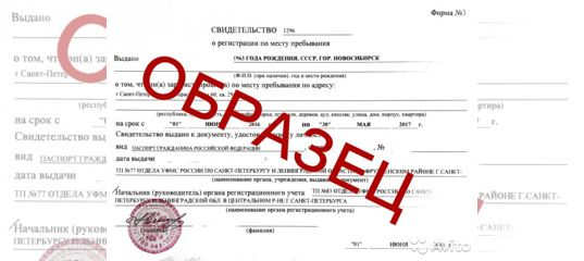 Регистрация ооо спб невский район сколько стоит регистрация ооо в казани