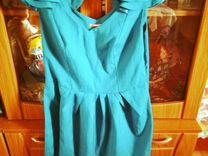 Три платья и юбка