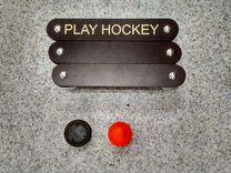 Тренажёр хоккейный для дриблинга