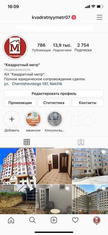 2-к квартира, 66 м², 3/10 эт.  89280833111 купить 7