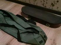 Скейтборд с чехлом переноской