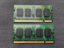 Hynix 1GB (2 x 512MB) RAM memory KIT DDR2 2RX16 PC