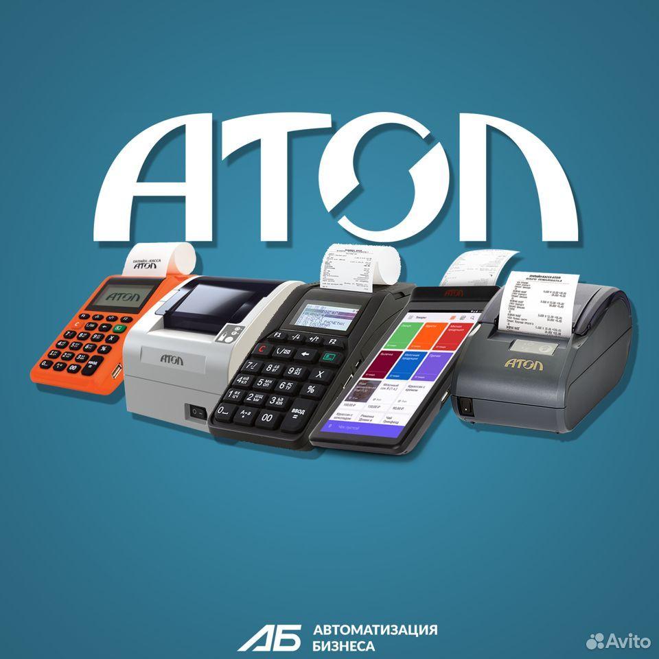 Онлайн кассы Атол под ключ  89282040808 купить 1