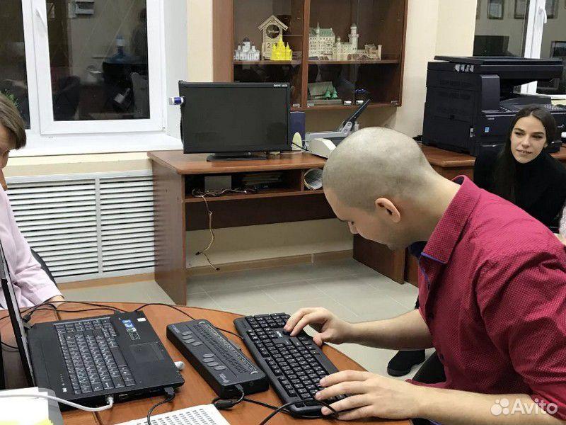 Ремонт Компьютеров Ноутбуков Удаление вирусов  89969518109 купить 1